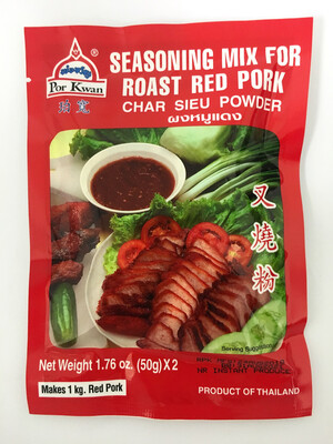 PORKWAN ROASTED RED PORK SEASONING MIX 24X100G