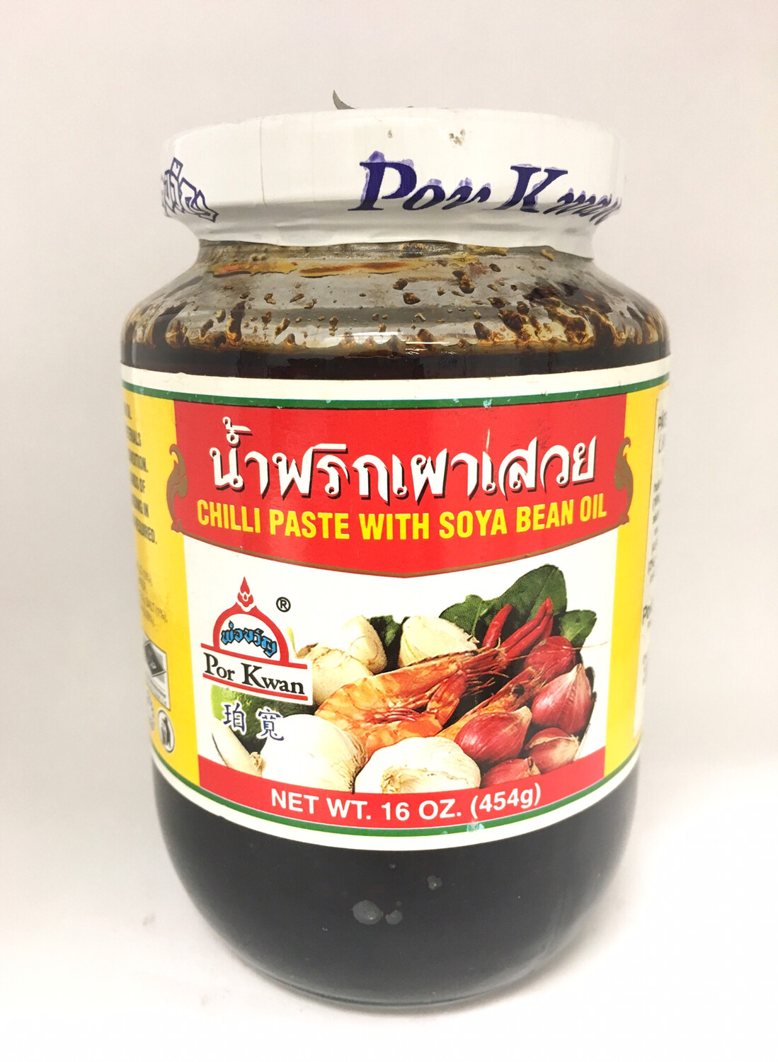 POKWAN CHILI PASTE WITH SOYA BEAN OIL 24X454G