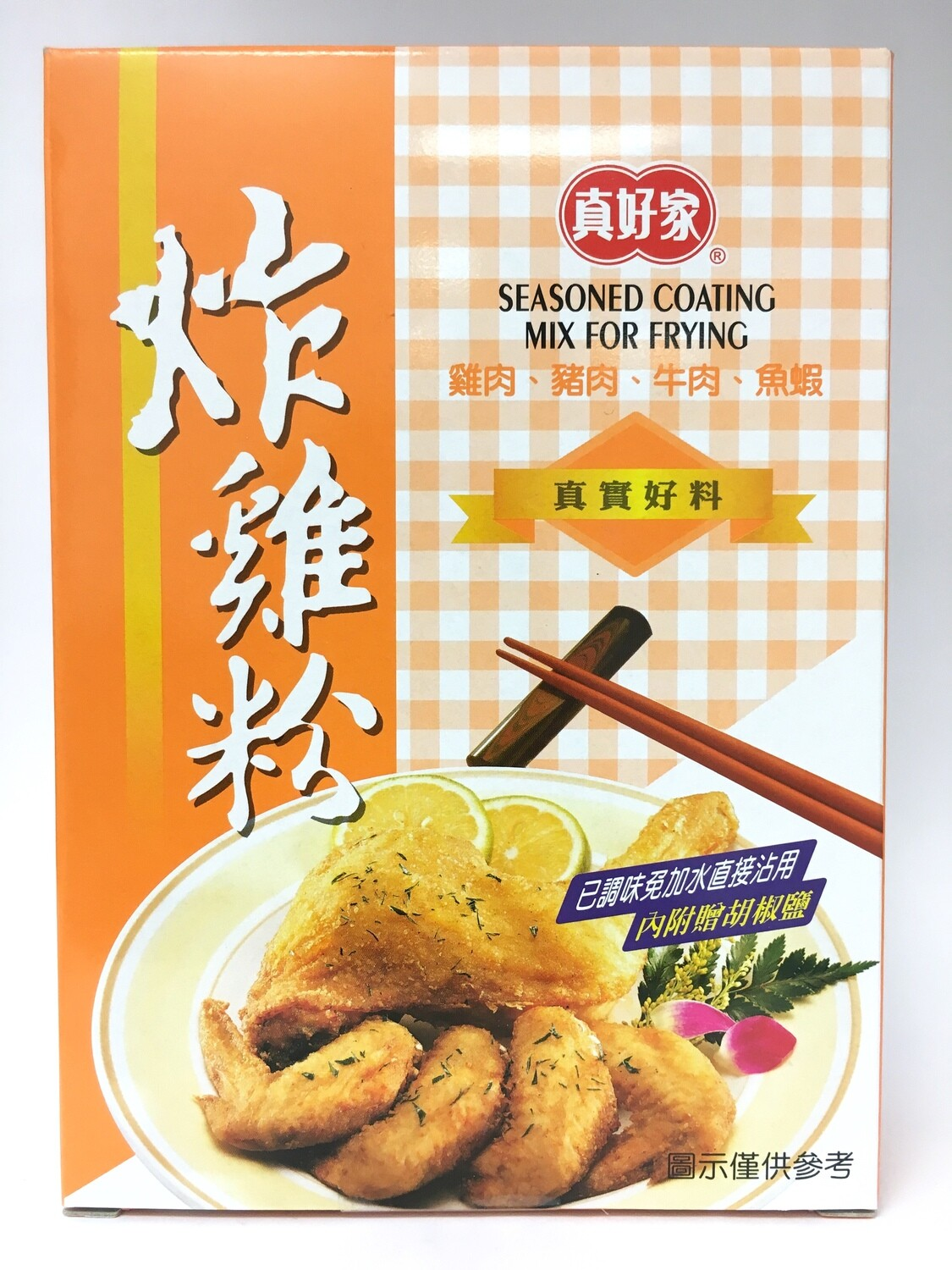 JHJ SEASONED COATING MIX FOR FRIED CHICKEN 48X240G