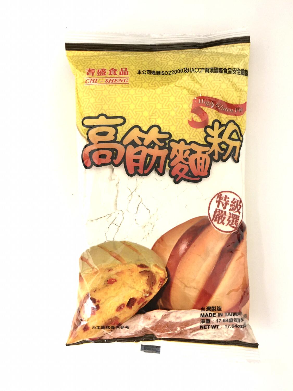 CHI-SHENG HIGH GLUTEN FLOUR 高筋麵粉20X500G