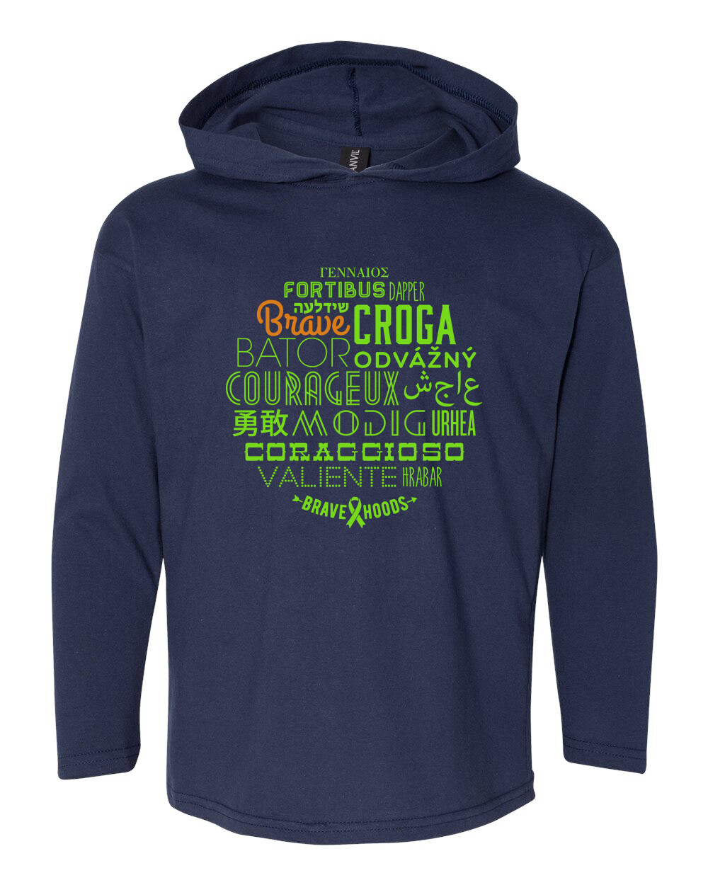 *Special Edition* TWC Brave Hoodie - Kids' Pullover