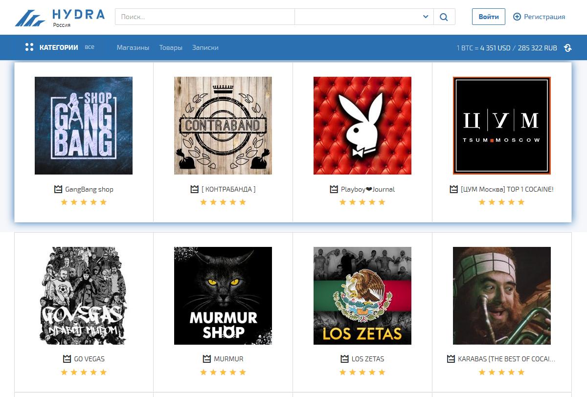 Тор 10 лучших браузеров hydra2web скачать бесплатно браузер тор на пк hydraruzxpnew4af