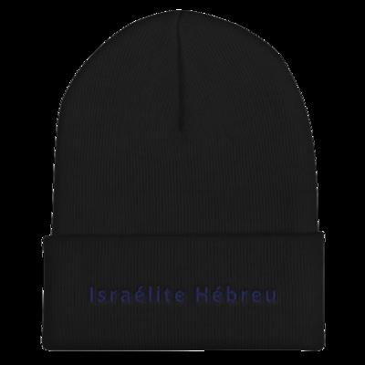 Israelite Hebreu Cuffed Beanie