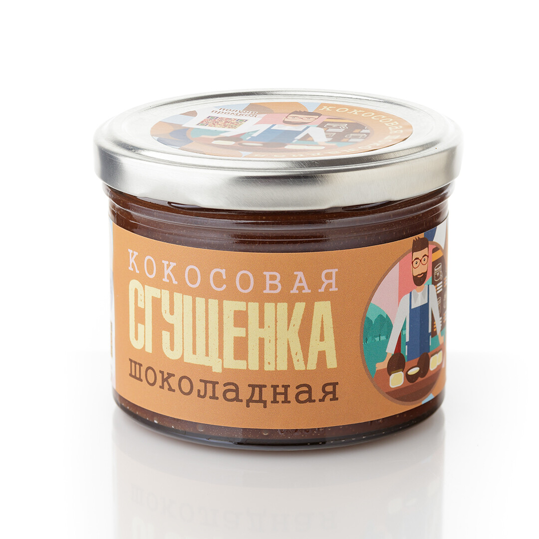 "Кокосовая сгущенка ""ШОКОЛАД"" Vegan GlutenFree 100% натуральная 250 мл. VIKTOR COOK"