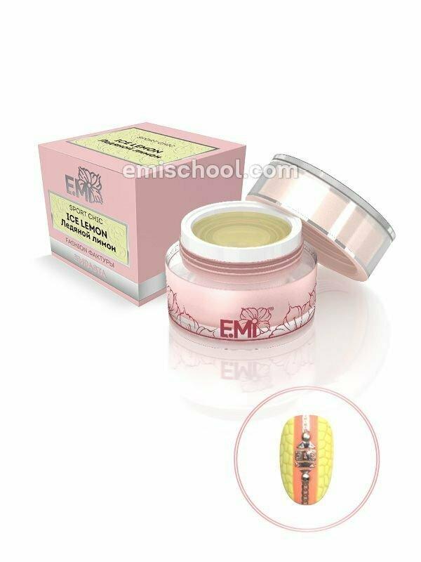 EMPASTA FT Sport Chic Ice Lemon, 5 ml.