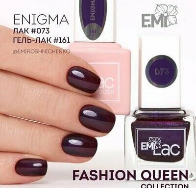 E.MiLac FQ Enigma #161, 9 ml.