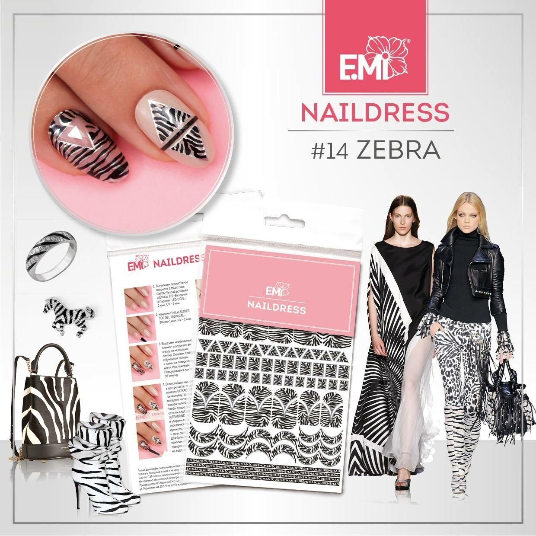 Naildress Slider Design #14 Zebra