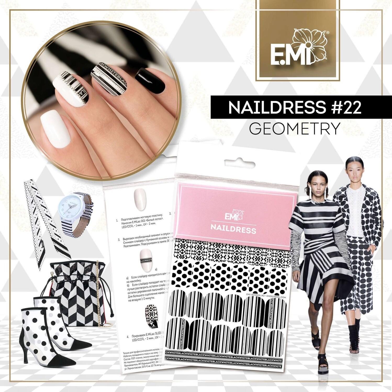 Naildress Slider Design #22 Geometry