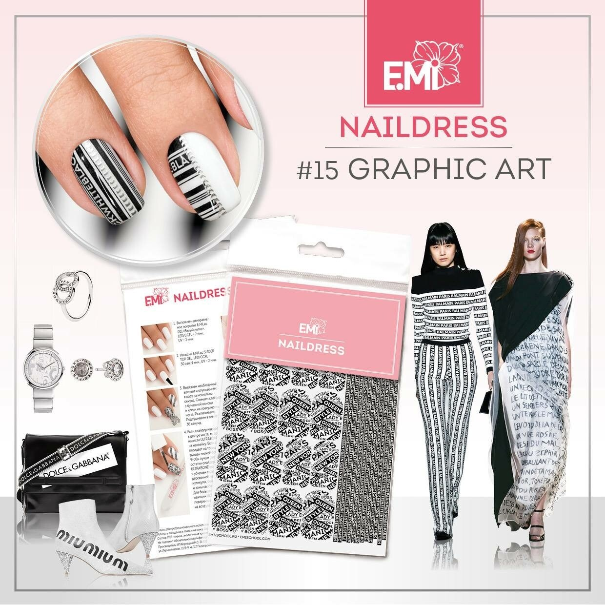 Naildress Slider Design #15 Graphics