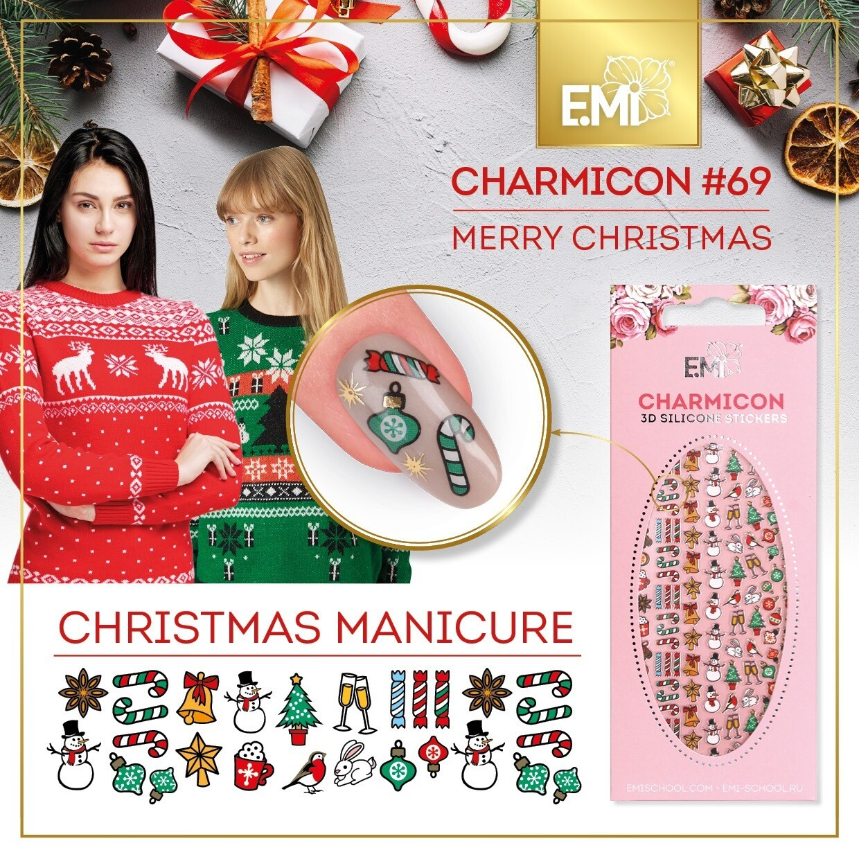 Charmicon Silicone Stickers #69 Merry Christmas