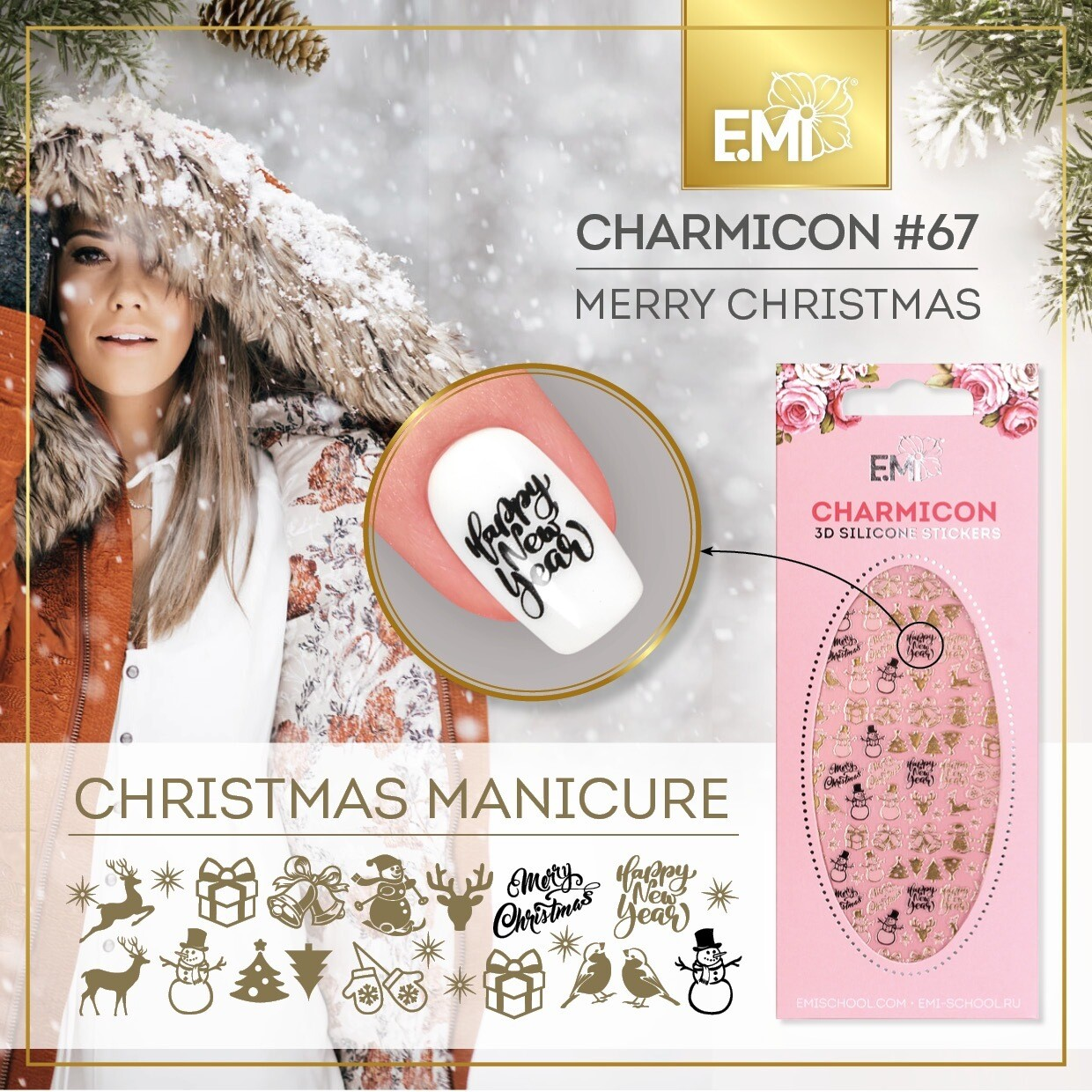Charmicon Silicone Stickers #67 Merry Christmas