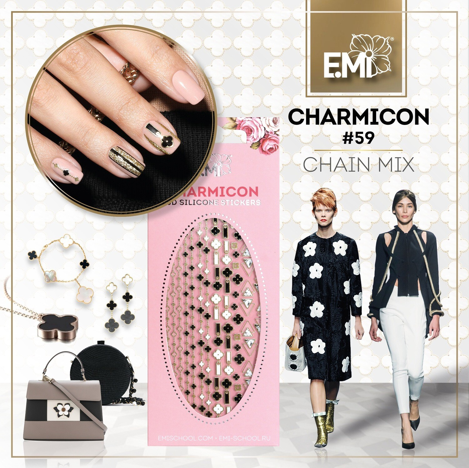 Charmicon Silicone Stickers #59 Chain MIX