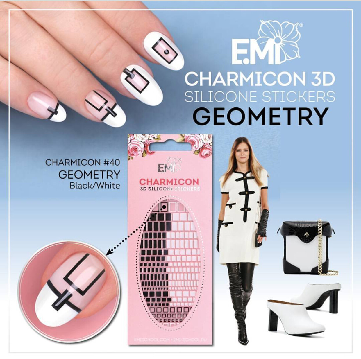 Charmicon Silicone Stickers #40 Geometry Black/White