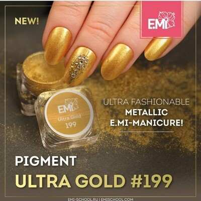 Pigment Ultra Gold #199, 1 g