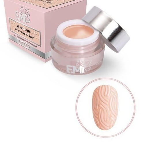 EMPASTA FT Total Gray Peach Puff, 2 ml.