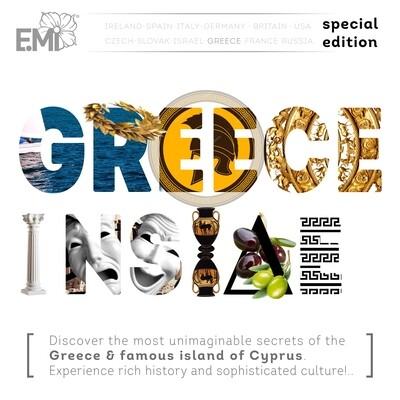 Charmicon Silicone Stickers Greece