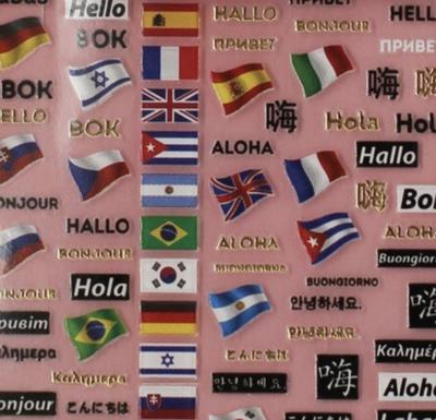 Charmicon Silicone Stickers Flags/Hello