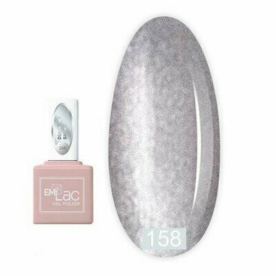 E.MiLac FQ Diamond Shine #158, 9 ml.