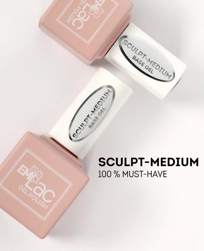 E.MiLac Sculpt-Medium Base Gel, 9/15/30/100 ml.
