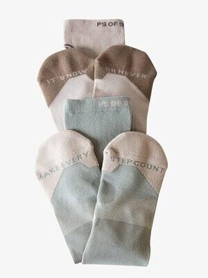 Holly Socks, 2-pack, Sand/Thyme
