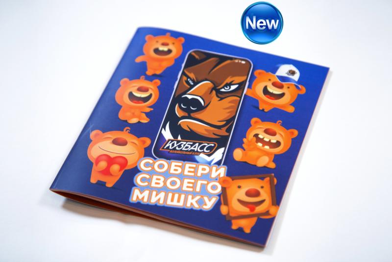 Детская книжка «Собери медведя»