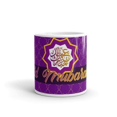 Eid Mubarak Regal -Mug