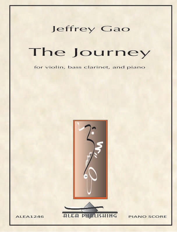 Gao: The Journey