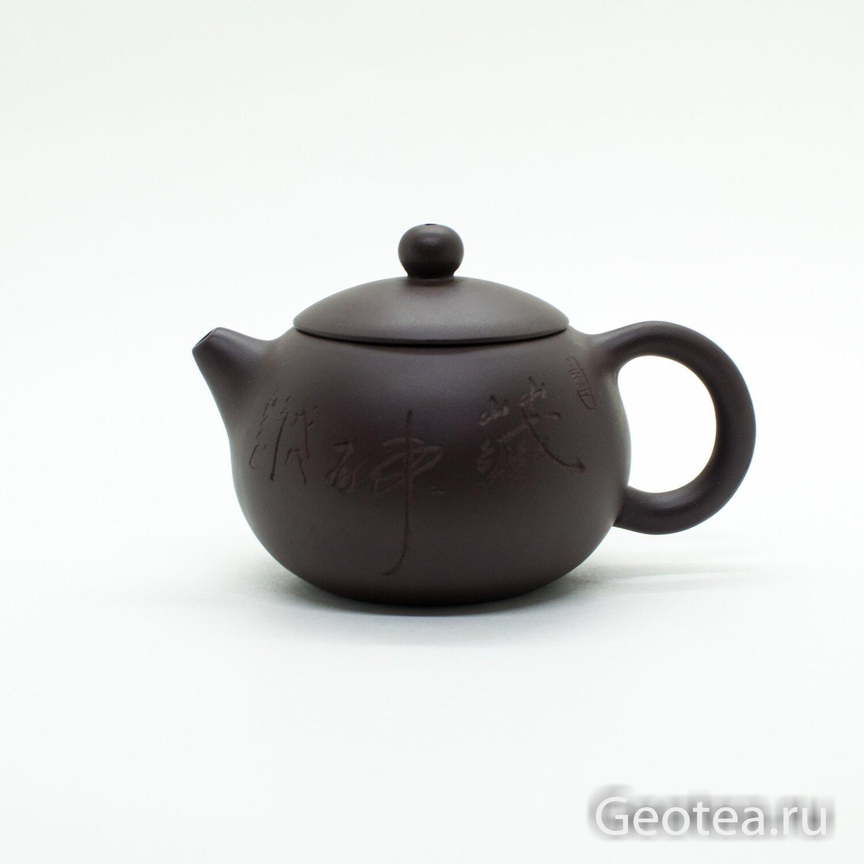 """Чайник глина """"Шар"""" 200мл."""