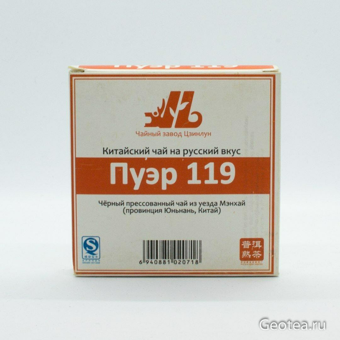 """Чай Шу Пуэр """"119"""" 100гр."""