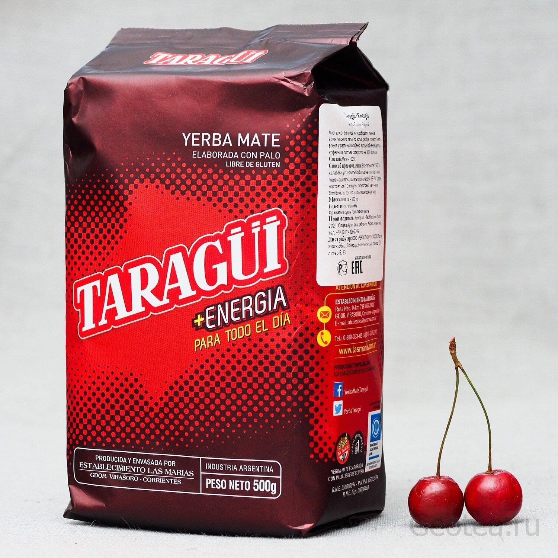 Йерба Мате Таragui Больше энергии 500гр.