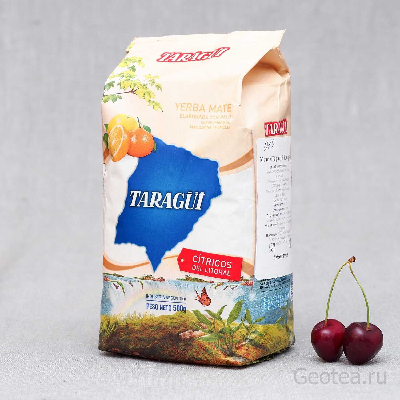 Taragui Цитрус 500 гр