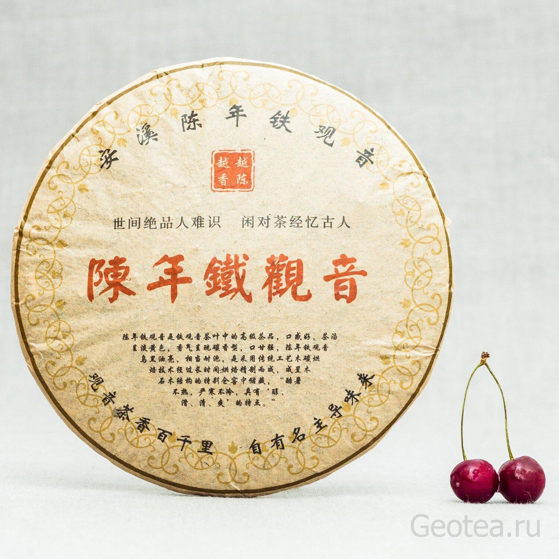 Чай Улун Чэньнянь Те Гуанинь Бин 357 гр.