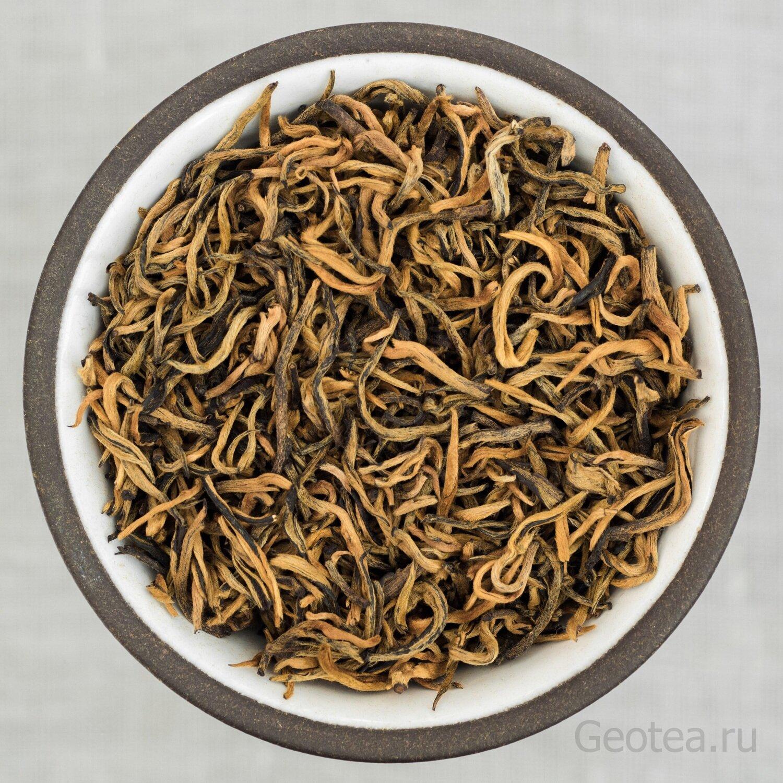 Чай Красный Дянь Хун #300