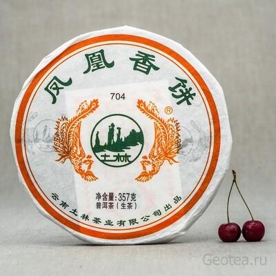 """Чай Шэн Пуэр Тулинь Фэнхуан Сянбин """"704"""" 2018г. / Фениксовый ароматный блин, 357гр."""