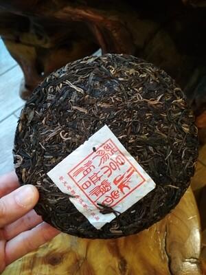 Чай Шэн Пуэр Лаос Минибин 200гр.