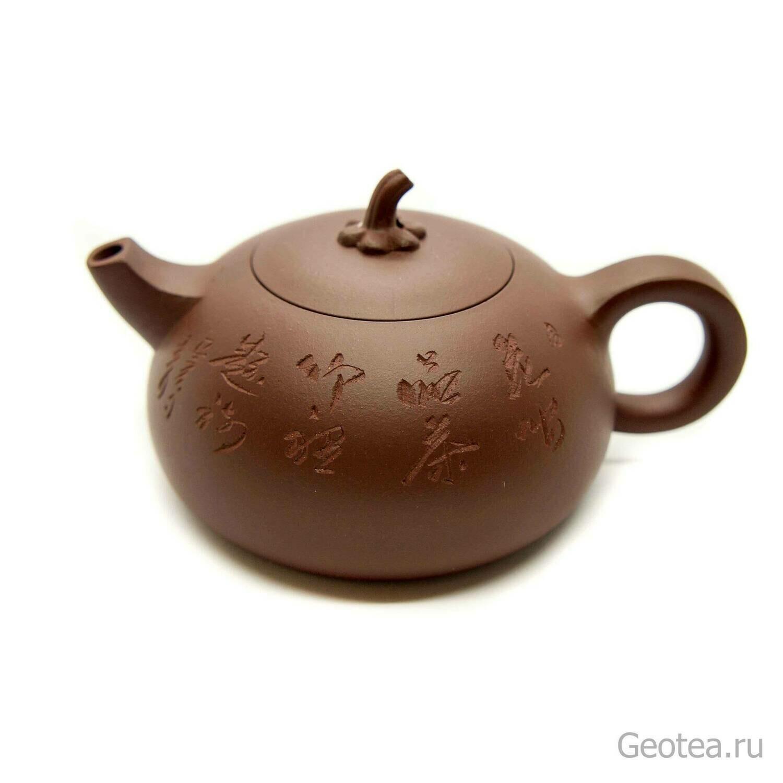 "Чайник ИСИН ""Цзядуань - Баклажан"" с иероглифом 250мл."