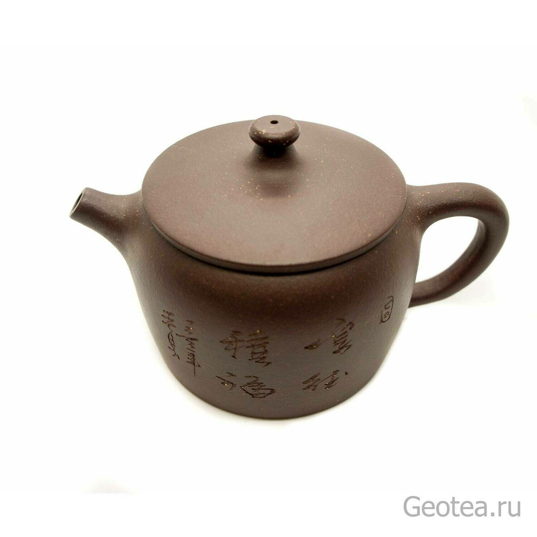 "Чайник ""Копилка счастья"" 300мл."
