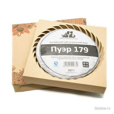 """Подарочный набор """"Пуэр 179"""""""