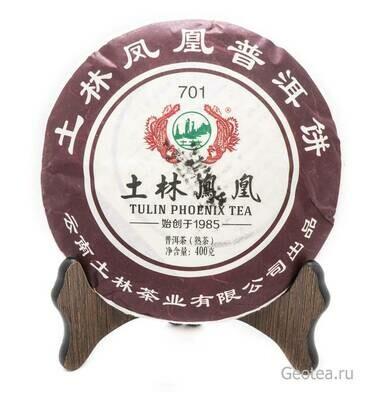 """Чай Шу Пуэр """"701"""" Тулинь, 400гр."""