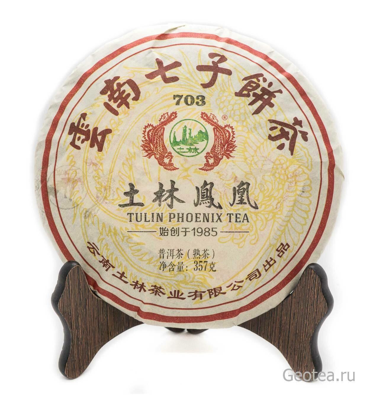 """Чай Шу Пуэр """"703"""" Тулинь, 357гр."""