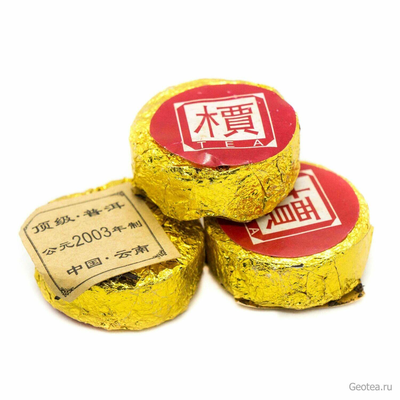 """Чай Шу Пуэр """"Золотая монетка"""" Сяо То"""