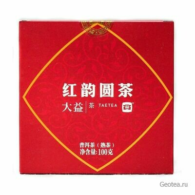 Чай Шу Пуэр Да И Хун Юнь Юанча 100гр.