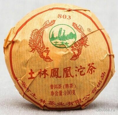 Чай Шу Пуэр Фэнхуан 803 100гр.