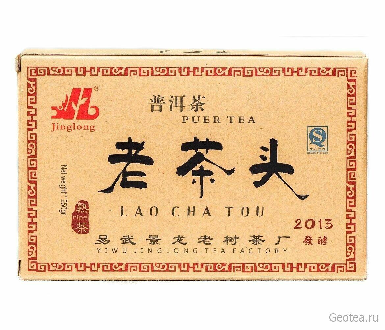 """УЦЕНКА"" Чай Шу Пуэр Лао Ча Тоу Ча Чжуань 250гр."