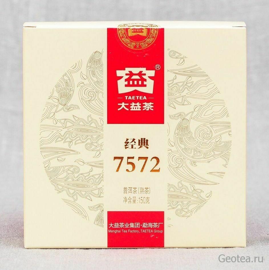 """Чай Шу Пуэр Мэнхай Да И """"7572"""" Минибин 150гр."""