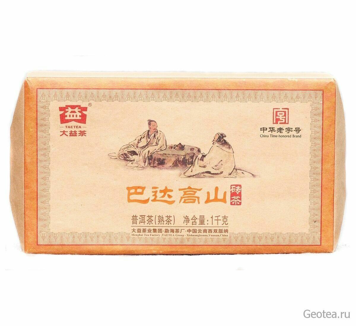 Чай Шу Пуэр Да И Бада Гаошань 1кг