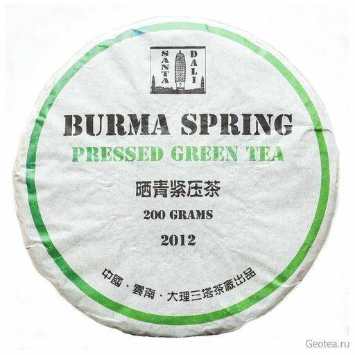 Чай Шэн Пуэр Burma Spring 200гр.