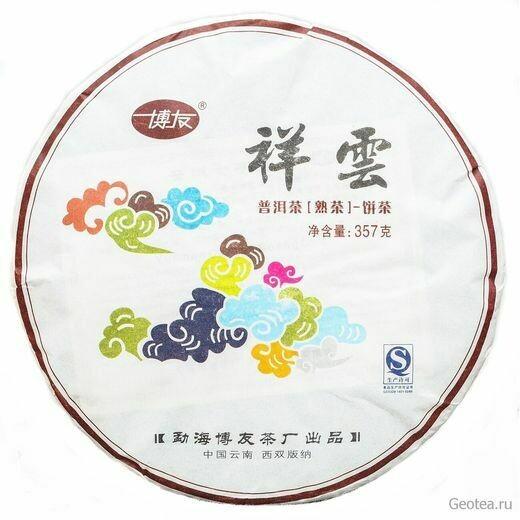 Чай Шу Пуэр БоЮ Сян Юнь 357гр.