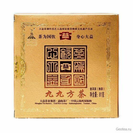 """Чай Шу Пуэр Да И """"99"""" 81гр."""