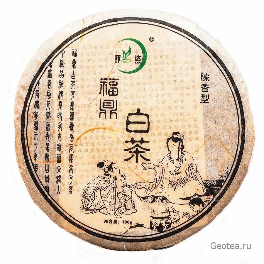 Чай Белый Лао Бай Ча 100гр., прессованный